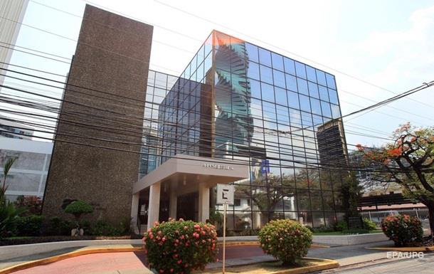 Панама готова співпрацювати із судами щодо офшорів
