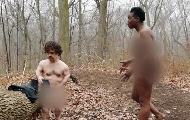 Тирион Ланнистер  полностью разделся в комедийном видео
