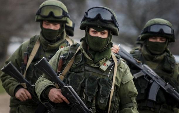 В Крыму высадились сотни десантников РФ - разведка