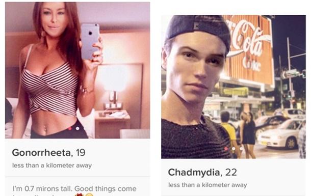 В Tinder появились аккаунты сифилиса, гонореи и хламидиоза