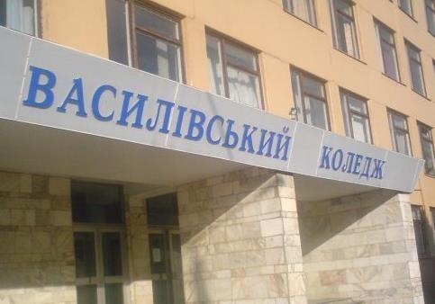 В Запорожской области изнасиловали студента