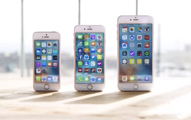 iPhone SE: Видео