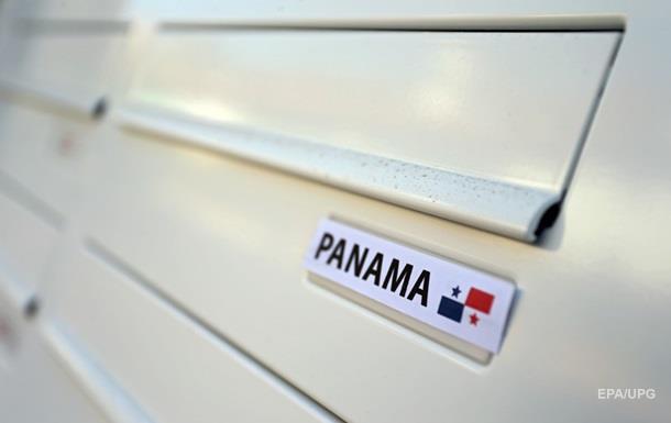 Прокуратура Панами почала розслідування офшорів