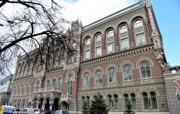 Резерви України впали майже на мільярд