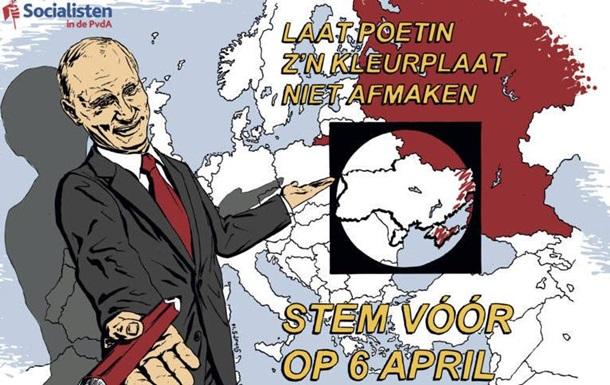 Путин и цыплята: Голландия готовится к референдуму