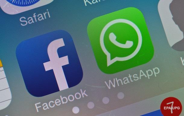 WhatsApp ввів повну систему шифрування