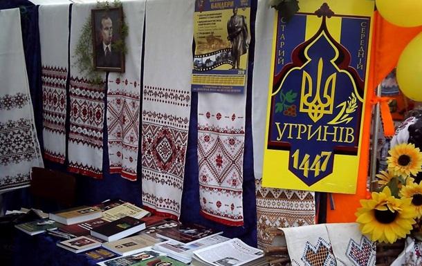 В Івано-Франківській області створюють Бандерівську громаду