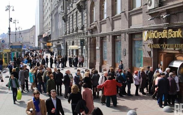 Крах Хрещатика: біля банку зібралися сотні вкладників