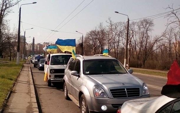 В Одессе проходит автопробег за отставку прокурора