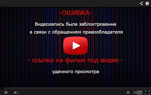 Кловерфилд 10 (2016) смотреть онлайн на русском FullHD