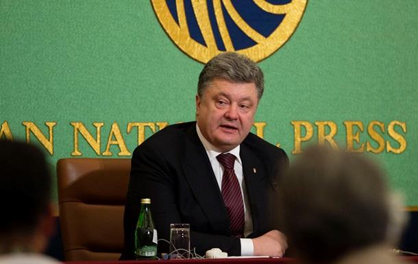 Порошенко не збирається воювати за Крим