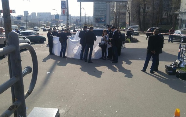 Убийство в центре Киева: обнародованы подробности
