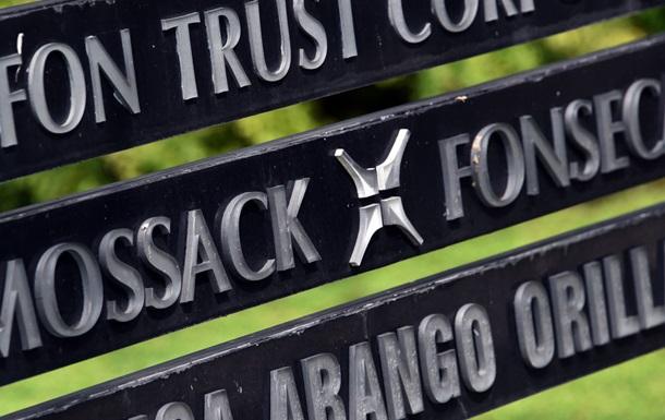 США изучат  панамские досье  для санкций против РФ