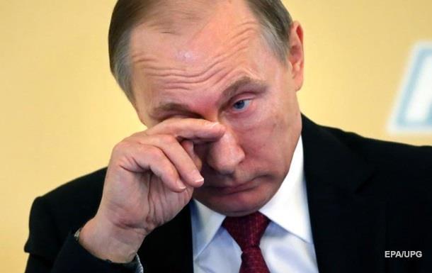 У Росії суд розгляне позов про визнання Путіна  ворогом народу
