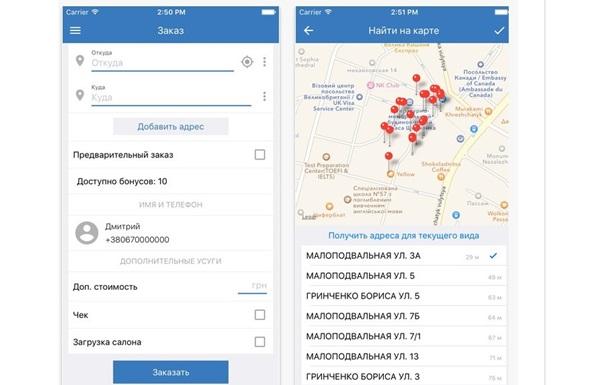 Такси Киева: как выбрать службу городского такси?