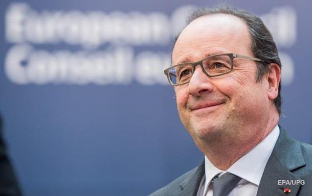 Олланд про референдум: Франція підтримає Україну