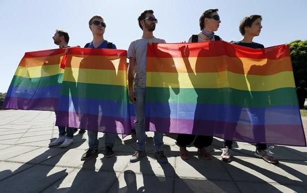 У Києві відбудеться гей-парад на підтримку Львова