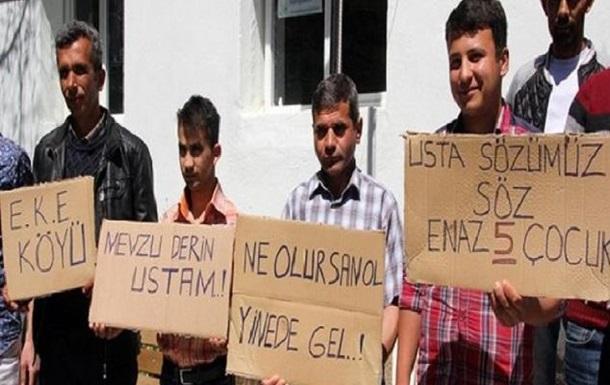 У турецькому селі збунтувалися холостяки