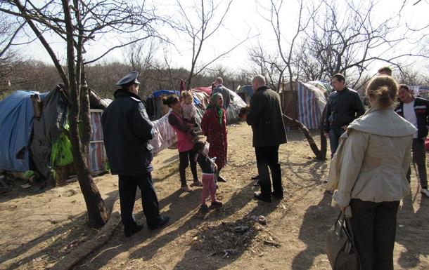 У Києві на Лисій горі оселилися цигани