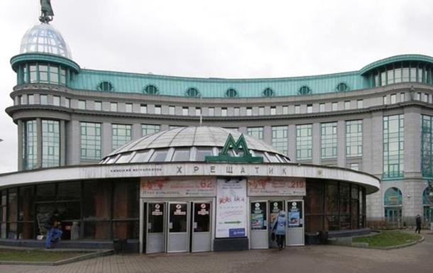 Станції метро Києва запрацювали у звичному режимі