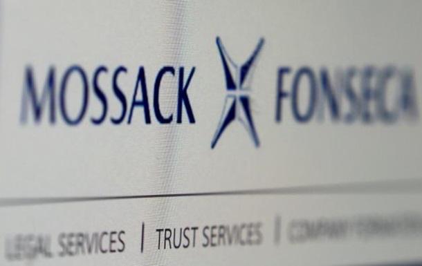 Офшорний скандал: у панамській компанії пройшли обшуки