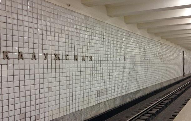 Поліція затримала чоловіка, який стріляв у московському метро
