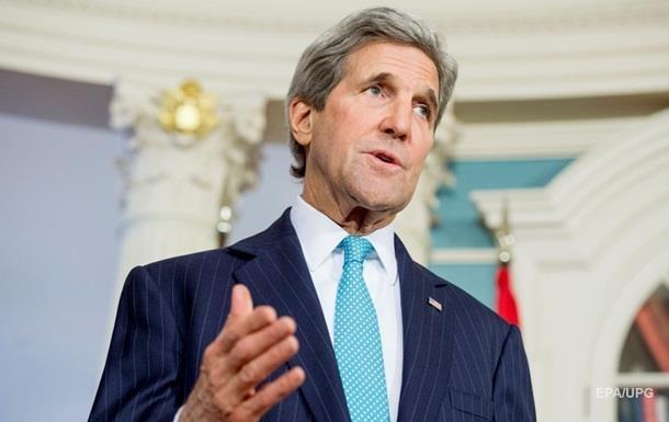 Джон Керри прибыл c визитом в Кабул
