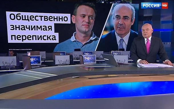 ЗМІ звинуватили Навального у роботі на ЦРУ