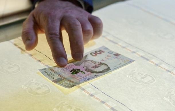 В Україні знизилася кількість фальшивих грошей