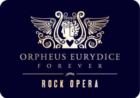 РОК-ОПЕРА «Орфей і Еврідіка назавжди»