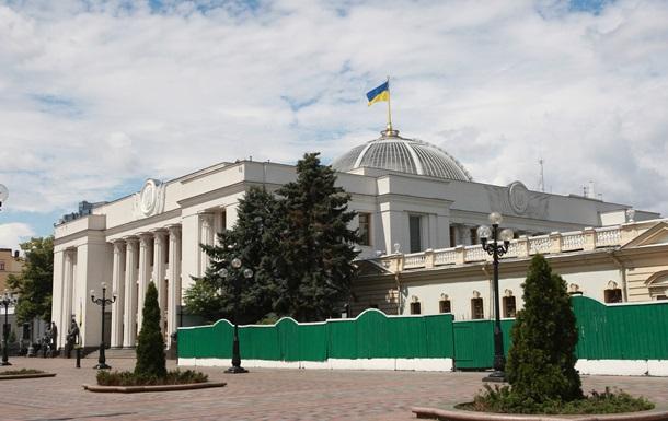 Верховну Раду  замінували  з Росії