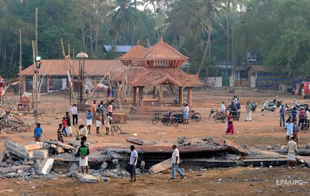 В Индии задержали подозреваемых в причастности к пожару в храме