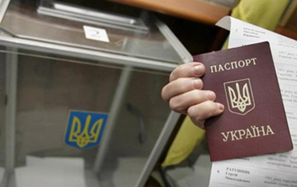 Почему украинские власти так панически боятся досрочных выборов