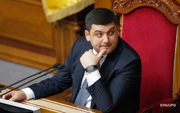 В РФ положительно оценили премьерство Гройсмана