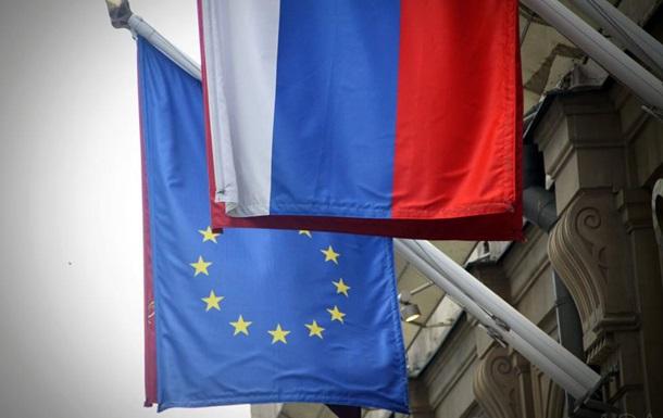 Россия и ЕС: Нормальные отношения невозможны