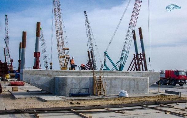РФ переносит запуск железнодорожного моста в Крым