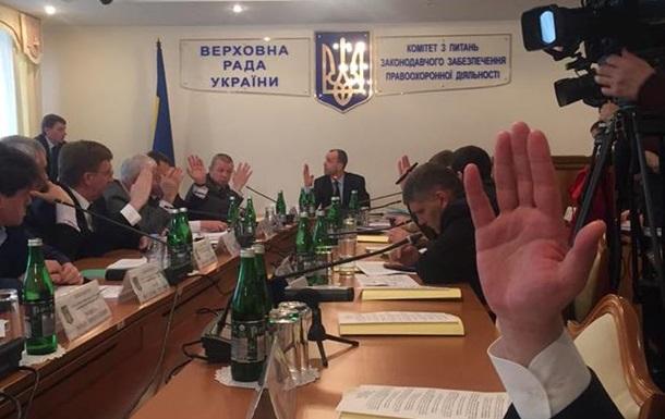 Депутати вирішили відкликати законопроект про спецконфіскацію