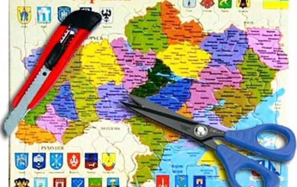 Как Киев судорожно пытался остановить «ползучую» федерализацию Украины