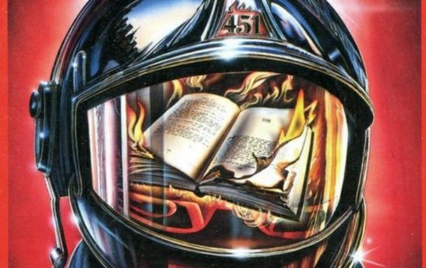 HBO випустить фільм за романом  451 градус за Фаренгейтом