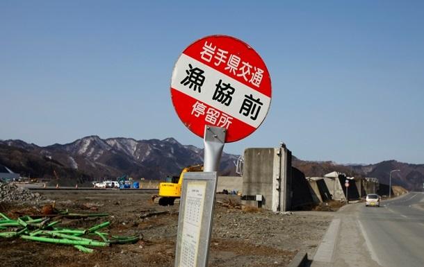 Три человека погибли в результате землетрясения в Японии