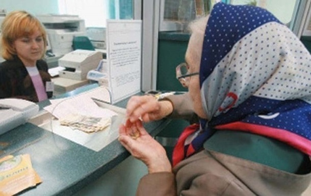 В Украине будут по-новому начислять пенсии
