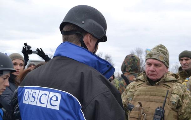 ОБСЕ назвала условие ввода солдат в Донбасс