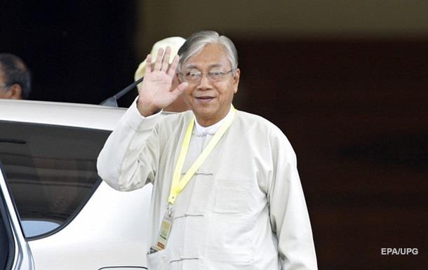 Президент Мьянмы освободил 63 политзаключенных