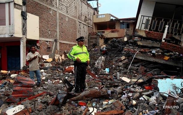 Землетрус в Еквадорі: кількість жертв зросла до 272 осіб