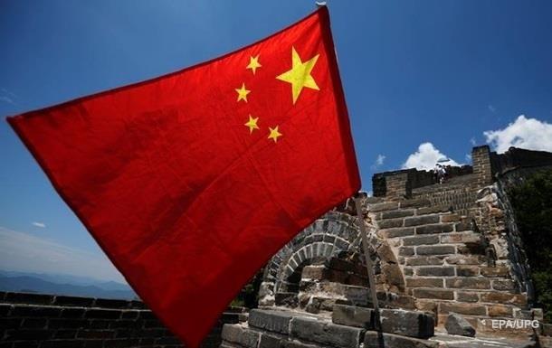 У Китаї встановили розмір хабара, що карається смертю