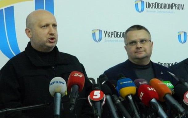 Роман Романов: план развала «Укроборонпрома» выполняется