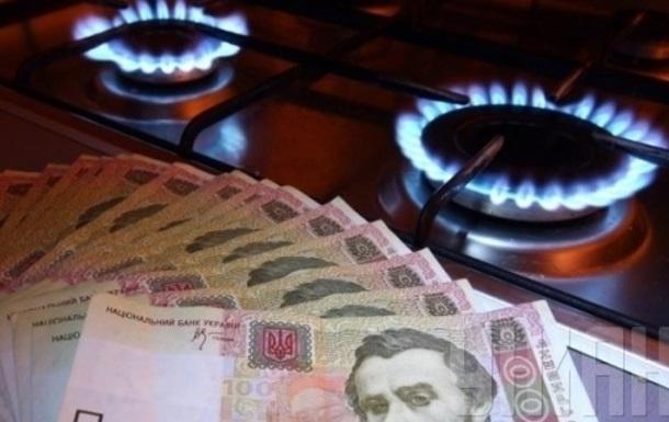 Минимальная пенсия – 1130 грн, отопление – 1437 грн