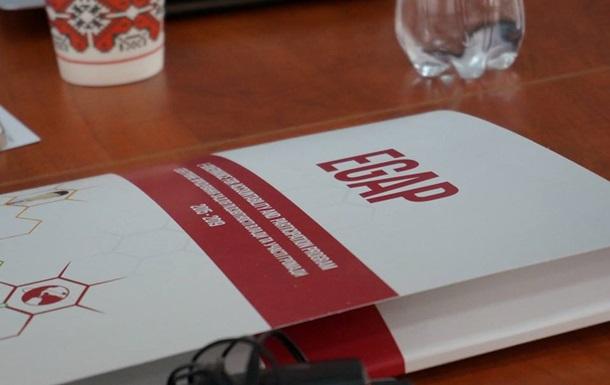 Киев раздает гранты на идеи для  электронного правительства