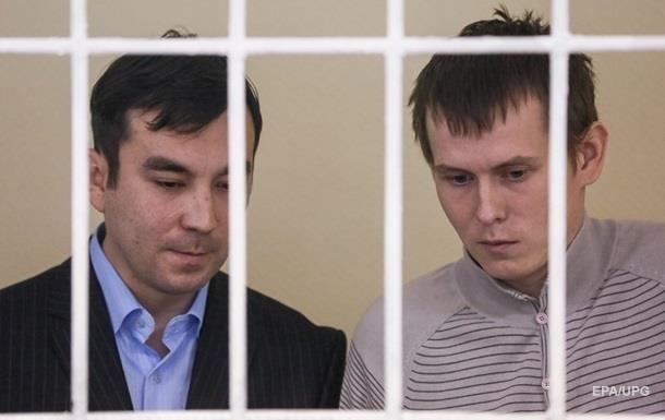 ГРУвців засудили до 14 років ув язнення