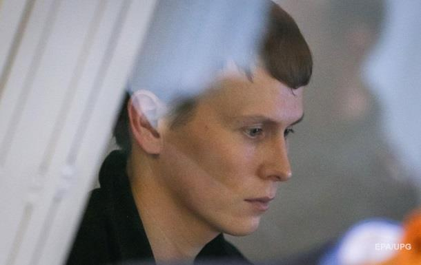 Защита Александрова: Прошение о помиловании неприемлемо